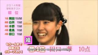 "Finally the full version is finished. I hope you enjoy! Sakura Gakuin - ""Nendo Test 2014"" English Subtitles Mistranslated Full version Congrats Donald, as the time ..."