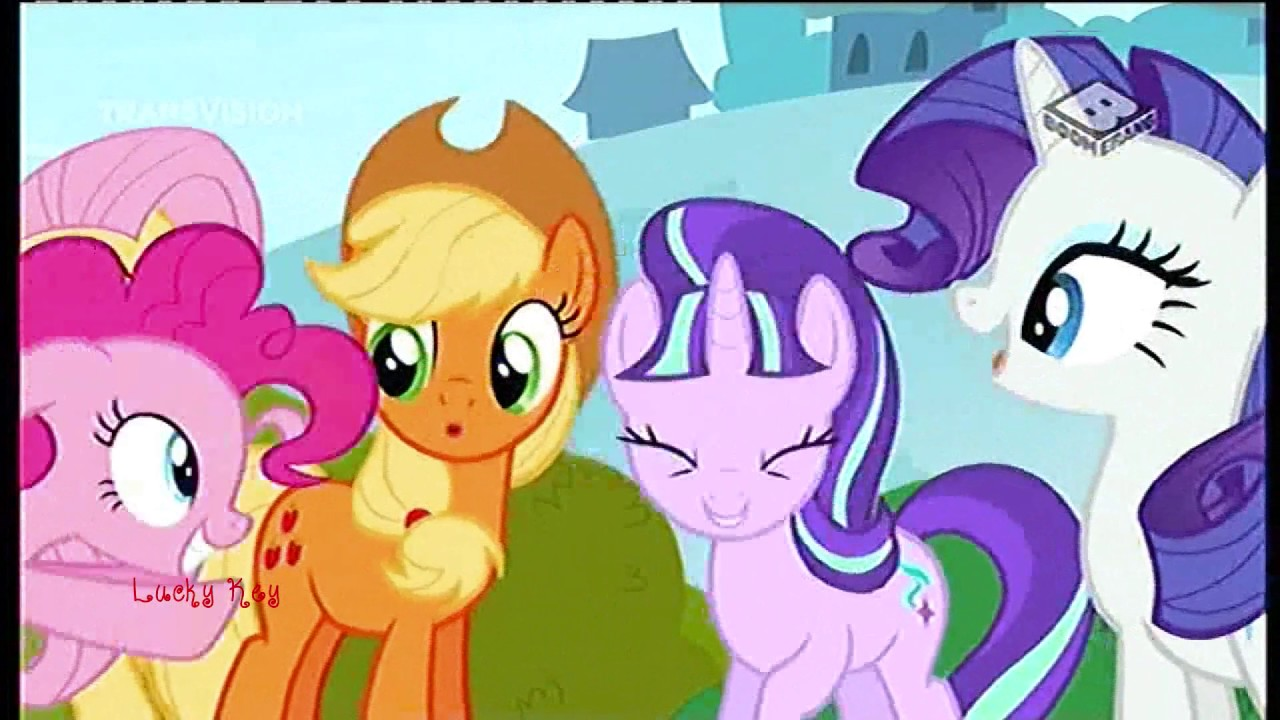 my little pony friendship is magic  friends are always