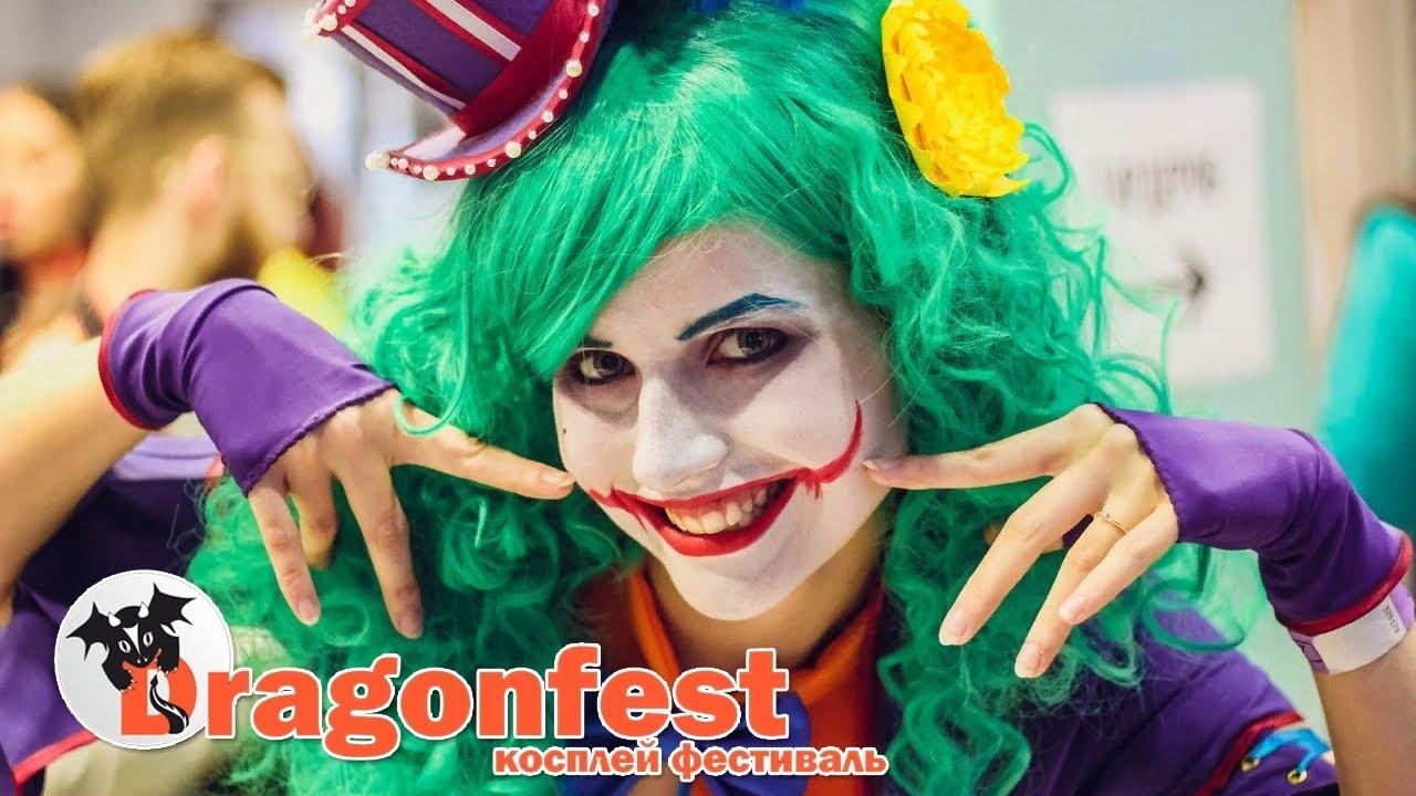«Dragonfest 2017» - косплей-фестиваль в Самаре