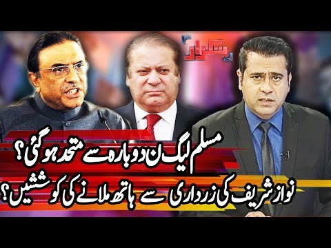 Takrar With Imran Khan | 22 November 2017 | Express News