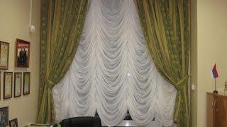 Роскошные французские шторы (для какого интерьера подойдут французские шторы).