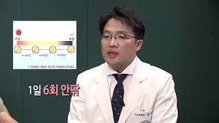 비뇨의학과 TV - 신경인성방광  8회