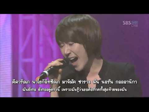 [Karaoke-Thaisub] Gavy NJ-Sunflower