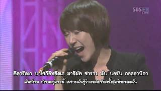 [Karaoke-Thaisub] Gavy NJ-Sunflower