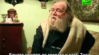 Човек на вярата -  Протоиерей Йоан Миронов