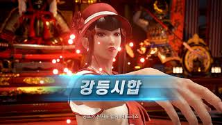 Video TEKKEN 7 kazumi ranking match .21 [2018.9.10] download MP3, 3GP, MP4, WEBM, AVI, FLV September 2018