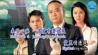 Lưới Trời – Lâm Văn Long (Karaoke - Quảng - OST Bằng Chứng Thép 1)