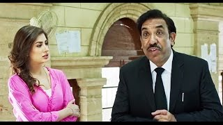 Actor In Law 2016 full movie