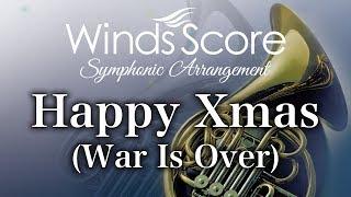 WSL-12-025 Happy Xmas(War Is Over)〔シンフォニック・アレンジ・シリーズ〕