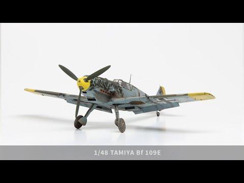 1/48 Tamiya Messerscmitt Bf-109E