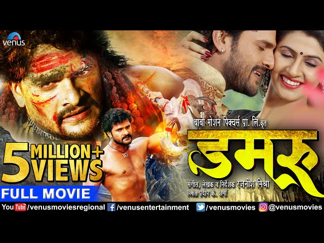 Damru - डमरू | Bhojpuri Action Movie | Khesari Lal Yadav & Yashika Kapoor | Superhit Bhojpuri Movie
