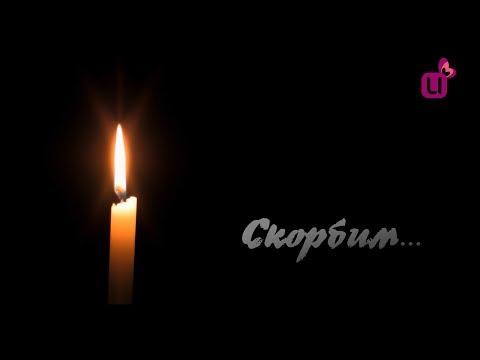Трагедия коснулась и Междуреченска