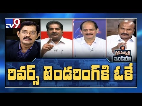 AP Government Introduces Sand Mining Policy 2019 : Good Morning India - TV9