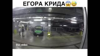 Разрисовали машину Егора Крида.  UzVideo
