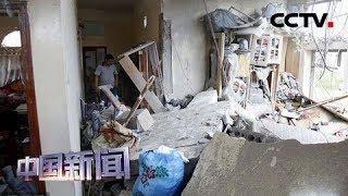 [中国新闻] 也门胡塞武装:多国联军空袭萨那致6人死亡 | CCTV中文国际