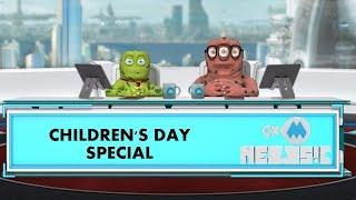 9XM Newsic | Children's day | Bade | Chote