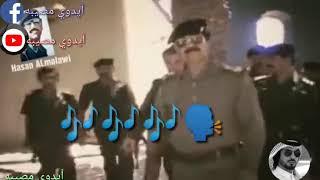 احنا الهيبه من الله || فخامه و هيبة صدام حسين العراقي || ابدوي مصيبه