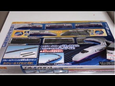 プラレールアドバンス E2系・E3系 連結&ガイドレールセットを紹介・開封