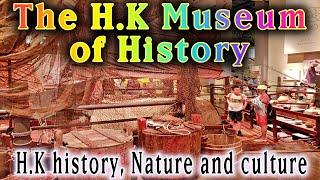 홍콩 가족여행 코스 2 홍콩 역사 박물관, 과학 박물관…