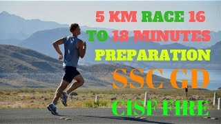 How To Complete 5 KM Race in 16 To 18 Minutes,Running Tips In Hindi,5 km Running Preparation