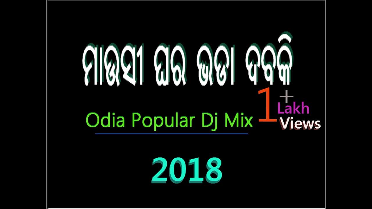 Mausi Ghara bhada Dabaki-Odia Exclusive Dance Mix-2018 by Dj Tufan