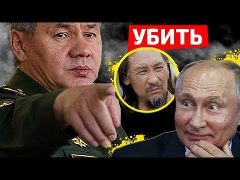 ЯКУТИЯ восстала за ШАМАНА  /  кремль в шоке от его предсказаний