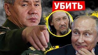 ЯКУТИЯ восстала за ШАМАНА    кремль в шоке от его предсказаний