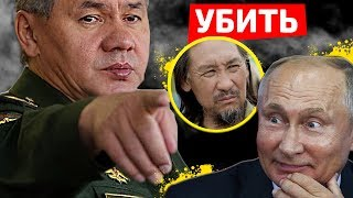 Download ЯКУТИЯ восстала за ШАМАНА  /  кремль в шоке от его предсказаний Mp3 and Videos
