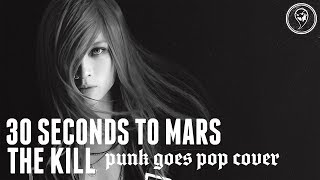 "30 Seconds To Mars  - The Kill [Band: OVER] (Punk Goes Pop Style Cover) ""Rock"""