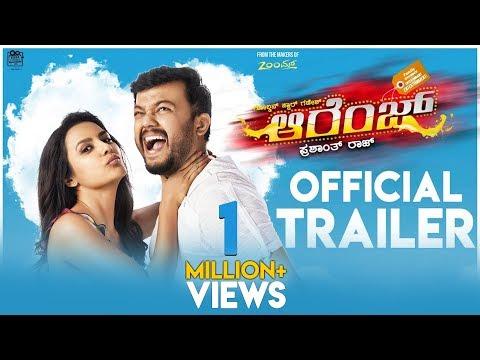 Orange - Official Trailer | Golden Star Ganesh, Priya Anand | SS Thaman | Prashant Raj