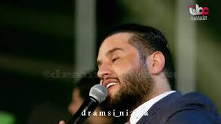 محمد السالم   مزة مصرية   مهرجان خريف صلالة 2019
