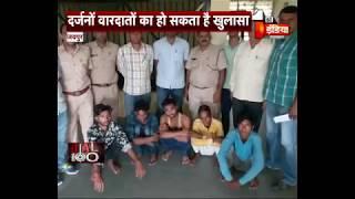जयपुर की बगरू पुलिस ने दी वाहन चोर गैंग पर दबिश