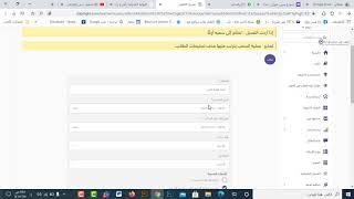 الاختبارات  حل ( مشكلة  لابد الدخول من Windows 10 )