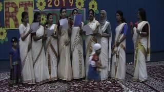 Aalayal Thara Venam song