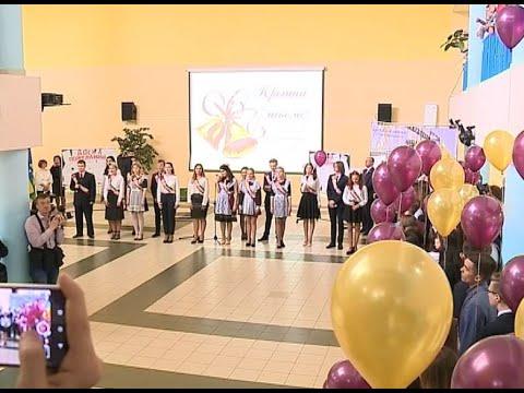 Югорские одиннадцатиклассники прощаются со школой