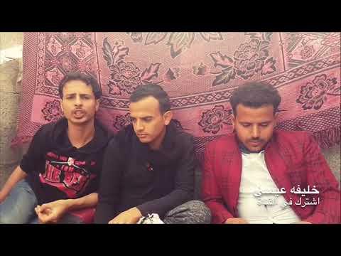كلام بنت صنعاني مع تعزيه اقوي مواهب يمنيه روعه جداً