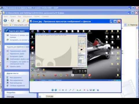 Как сохранить файл гимп в jpg