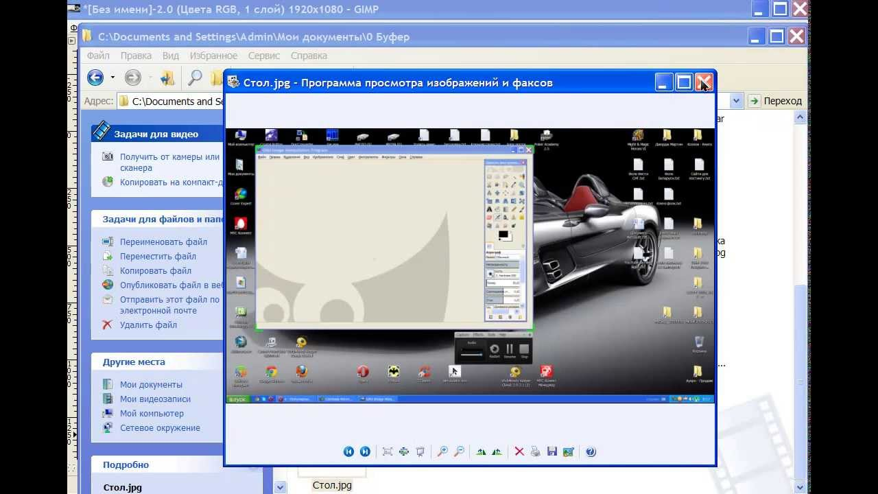 Как в GIMP 2.8 сохранить фотографию в формате JPG GIF PDF ...