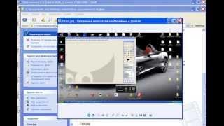 Как в GIMP 2.8 сохранить фотографию в формате JPG GIF PDF и других #PI