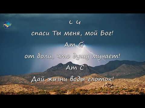 """""""Шторм"""" -  Виктория Трофимчук - новые христианские песни 2019"""