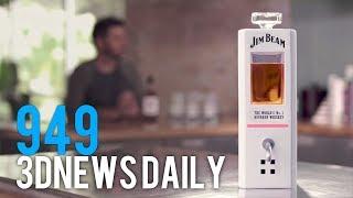 3DNews Daily 949: Google Datally для контроля трафика, «Истории» в YouTube и «умный» графин Jim Beam