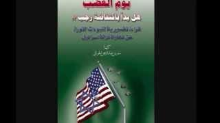دلائل ظهور الإمام المهدي المنتظر قد أكتملت والمهدي بيننا