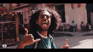 Afroto - A7mad 3la Asm Gedo | عفروتو - احمد على اسم جدو (Official Video) Prod By. Batistuta
