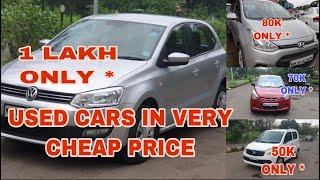 Volkswagen polo in 1L | Maruti Suzuki Wagonr in 50K | Swift In 90K | Hyundai i10 in 80K Fahad Munshi
