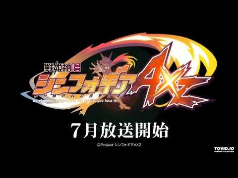 Senki Zesshou Symphogear AXZ ED 2 Axia no Kaze