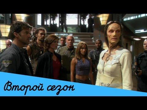 Сериал Звёздные врата: Атлантида - коротко о втором сезоне