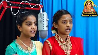 அள்ளிக் கொடுப்பதில் வல்லமை பெற்றவன்   Alli Kodupathil Valliammai   TKS Matric   Pranathi Abinaya