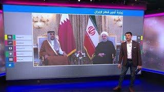 هل عرض أمير قطر دفع 3 مليارات دولار لإيران لدفع تعويضات ضحايا الطائرة الأوكرانية؟
