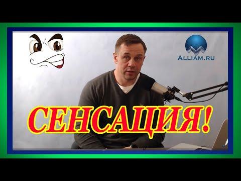 ЭТО ПРОРЫВ СБЕРБАНК ПОБЕДИЛ ИДУ ПЛАТИТЬ ПО СЧЕТАМ/Как не платить кредит | Кузнецов | Аллиам