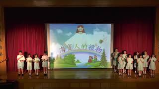 Publication Date: 2019-07-15 | Video Title: 18-19 結業禮